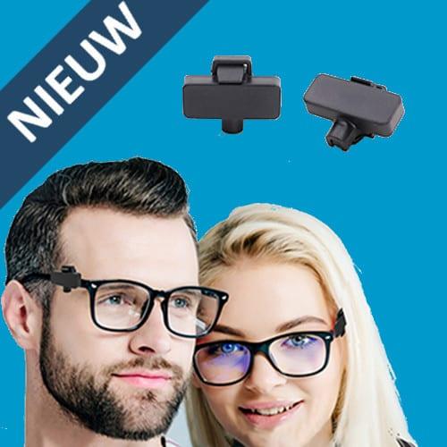 artikelbeveiliging, productbeveiliging, beveiligingslabels, optical tag, brillen tag, RF, AM, opticien, brillenwinkel, winkel, zonnebril, winkeldiefstal